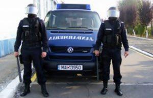 Inspectoratul Judetean de Jandarmi
