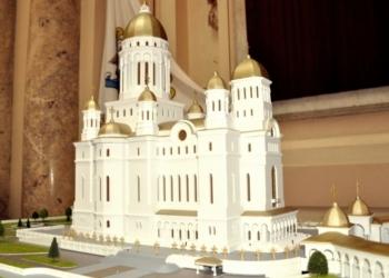 Guvernul ia bani de la spitale și drumuri și dă pentru construirea Catedralei Mântuirii Neamului