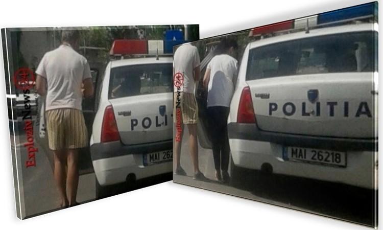 """Culmea nesimţirii! Poliţiştii teleormăneni fac """"IA-MĂ, NENE"""" cu maşina instituţiei!"""