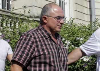Ilie Dragne, sub control judiciar